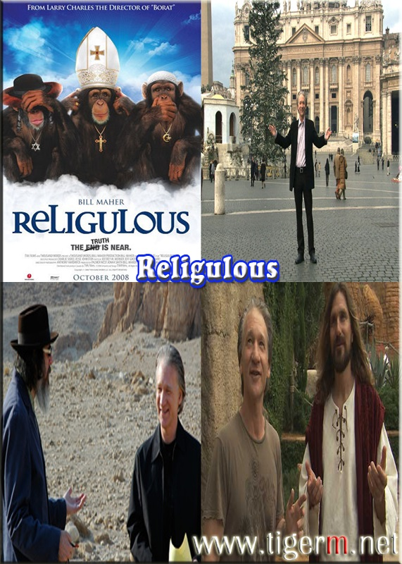 religulous essay In religious rhetoric  essays include both theoretical looks at religious rhetoric and rhetorical criticism in particular areas.